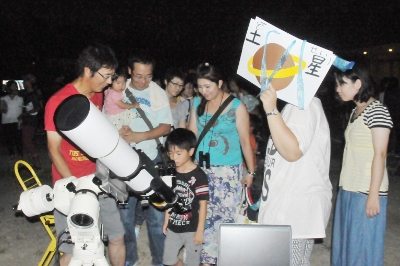 親子で油井宇宙飛行士を応援する会:画像2
