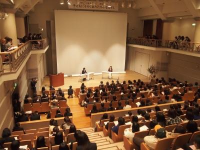 「第3回岡崎女子大学子ども教育フォーラム」開催