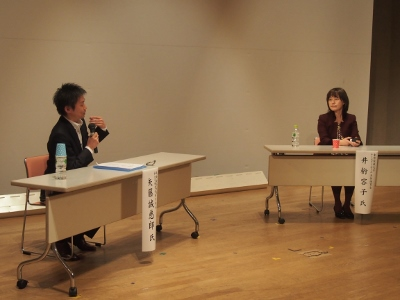 「第3回岡崎女子大学子ども教育フォーラム」開催:画像2