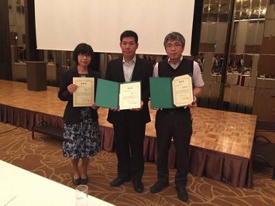 日本ビジネス実務学会奨励賞の受賞