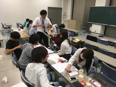 岡崎大学懇話会 学生フォーラムの開催:11月26日(土):画像1