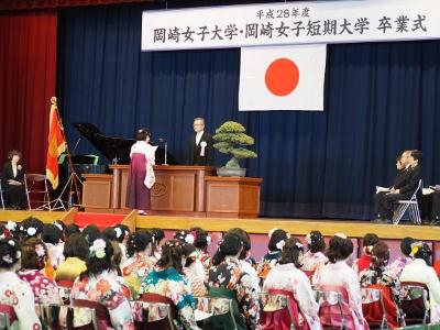 岡崎女子短期大学 第51回卒業式 執り行われる