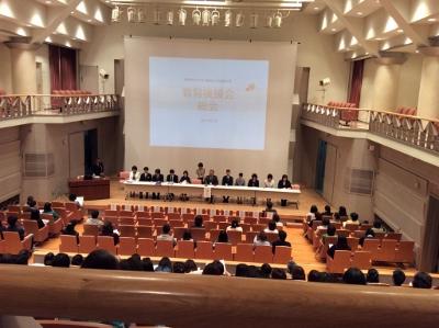 平成29年度 教育後援会総会・保護者懇談が開催される:画像1