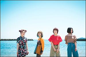 第52回丘咲祭 ライブのお知らせ 開催日:11月4日(土)、5日(日)
