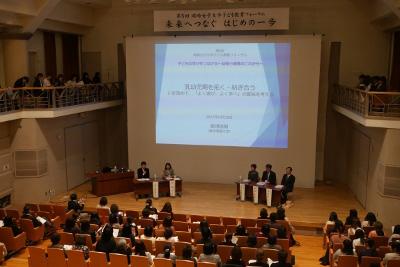 「第5回岡崎女子大学子ども教育フォーラム」が開催される:画像2