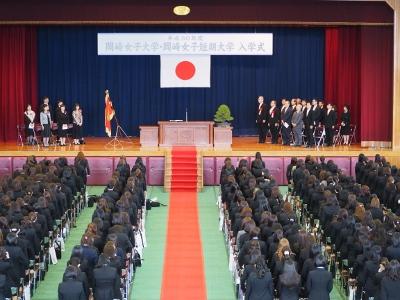 岡崎女子大学・岡崎女子短期大学の入学式を挙行しました:画像1