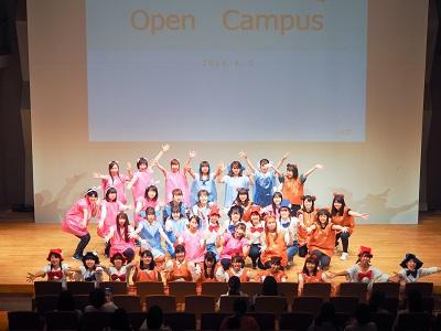 オープンキャンパスにお越しいただき、ありがとうございました。