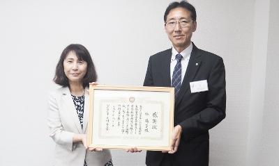 愛知県知事より感謝状の贈呈を受ける:画像1