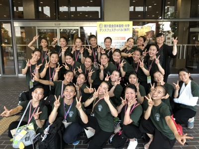 ダンス部 第31回全日本高校・大学ダンスフェスティバル(神戸) 入選報告:画像2