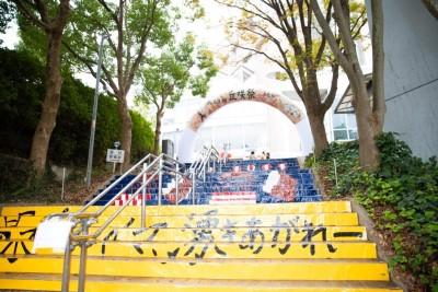 第53回大学祭「丘咲祭」を開催しました!