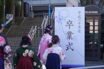 平成30年度 岡崎女子大学・岡崎女子短期大学 卒業式を挙行:画像2