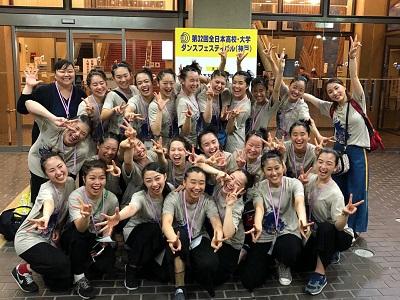 ダンス部が「神戸市長賞」を受賞:全日本高校・大学ダンスフェスティバル(神戸):画像1