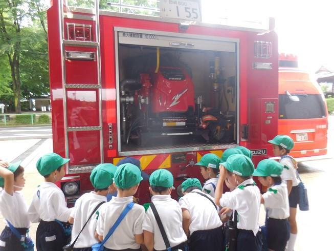消防署見学いってきました!
