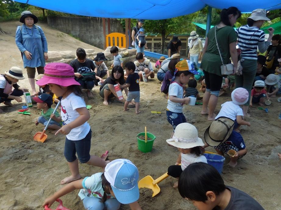 さわらび広場:画像1