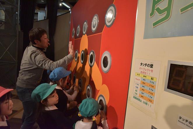 豊田科学体験館へ行きました♪年長:画像2