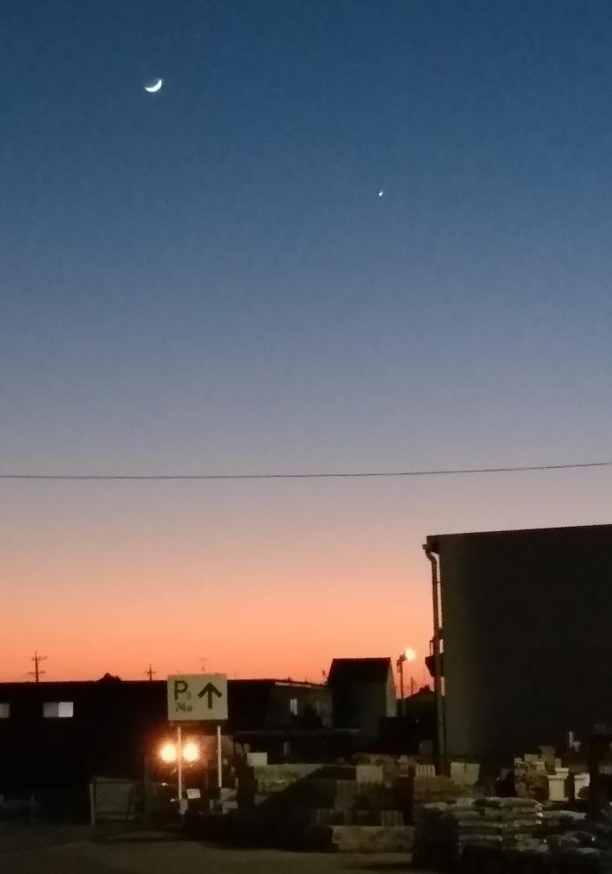 ★星空情報★三日月と金星