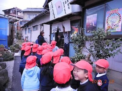 三浦太鼓店に見学に行ってきました☆(年中)