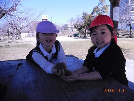 岡崎公園に行ったよ♪(年中):画像4