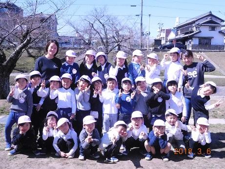 岡崎公園に行ったよ♪(年中):画像5