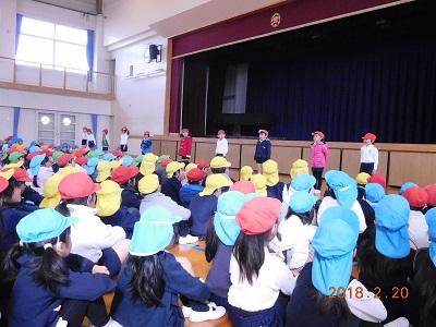 連尺小学校の交流会に参加したよ(年長)