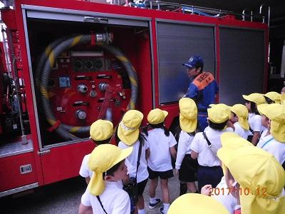 消防署見学に行きました☆(年長)