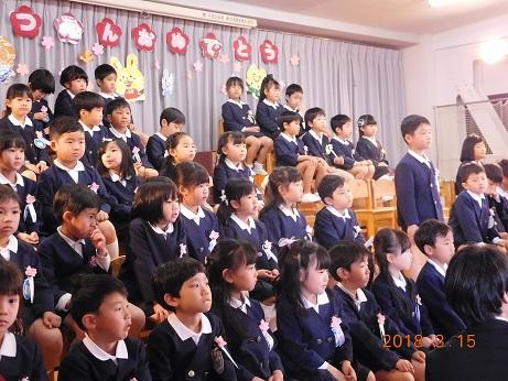 卒園式☆:画像1