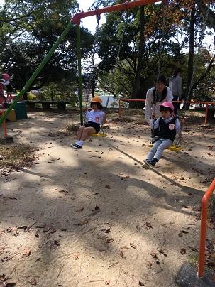 東公園にいったよ☆(年少):画像4