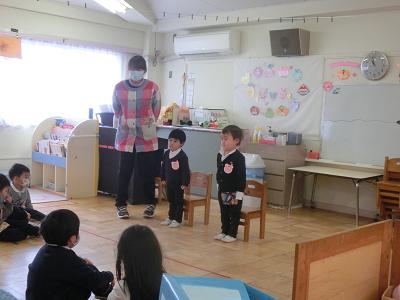 東海地震想定園児引き渡し訓練をしました:画像3