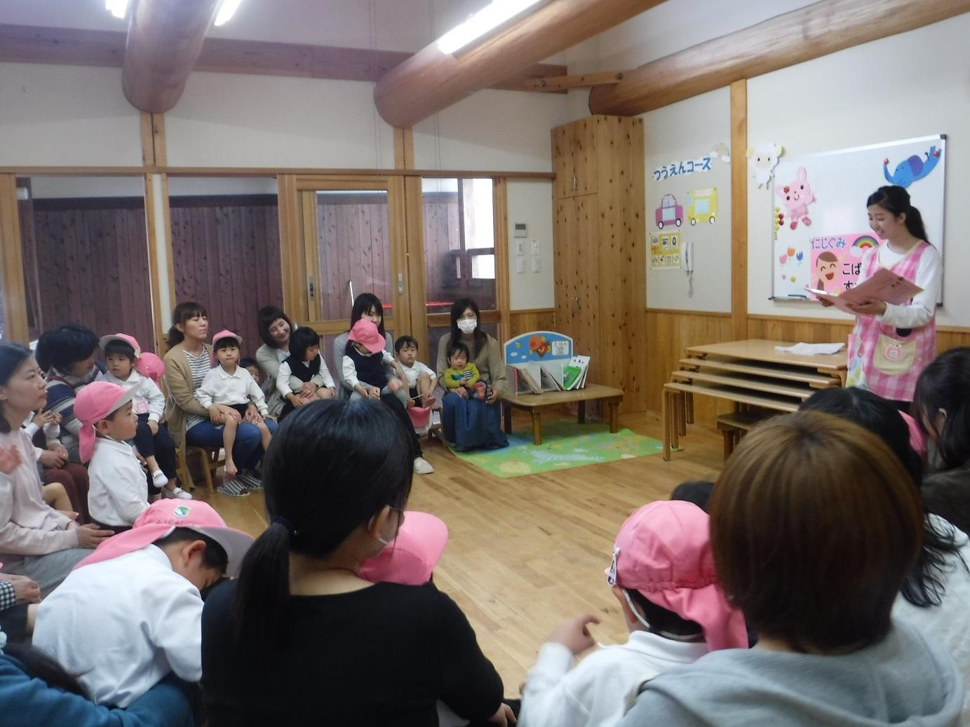 ☆年少☆  クラス懇談会:画像1