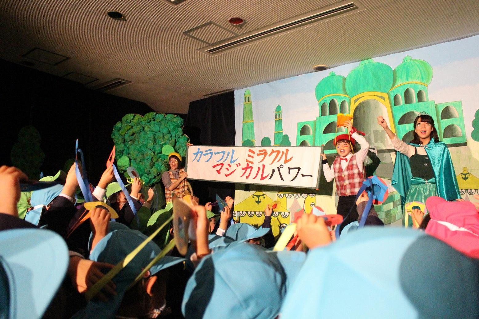 幼児教育祭のリハーサルを観に行ったよ!:画像3