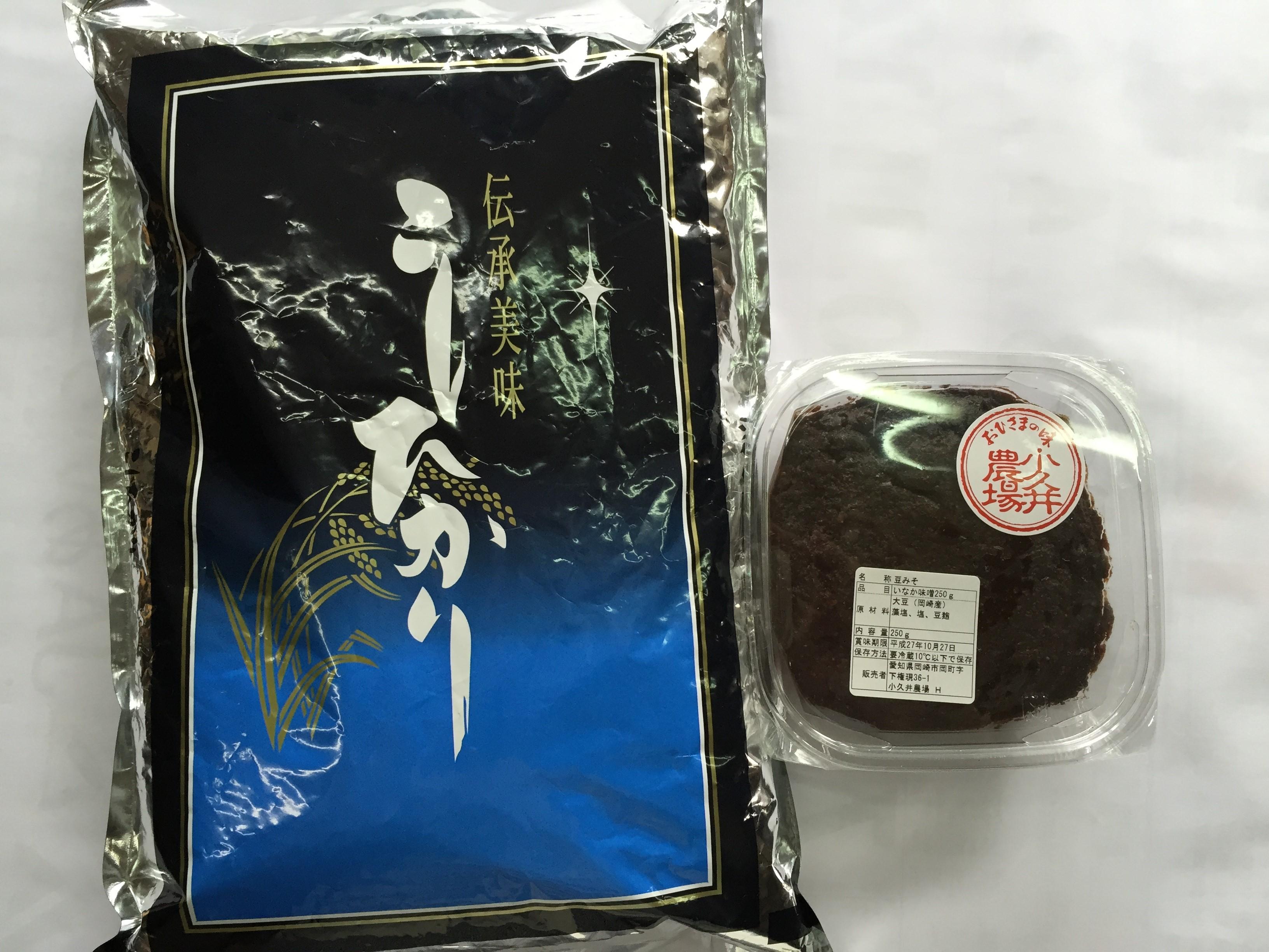 ☆さわらびっこ祭り食品紹介☆~Part2~
