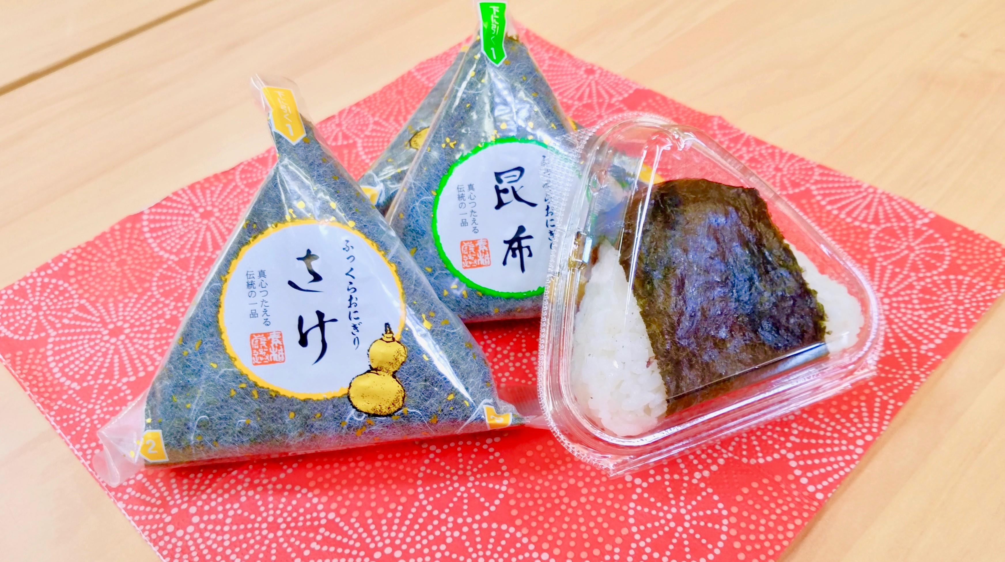 ☆10月19日(土)開催のさわらびっこ祭り食品紹介☆ ~Part1~:画像6