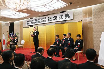 創立記念式典が行われました。