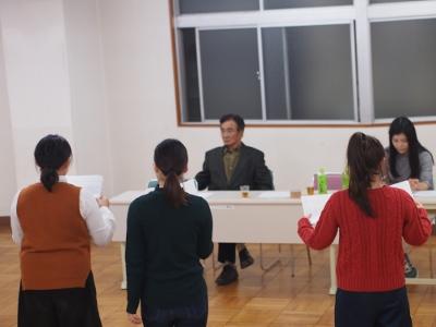 岡崎大学懇話会の研究報告