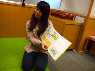 岡崎市シビックセンター図書室 読み聞かせボランティア