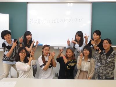 『第4回岡崎女子大学子ども教育フォーラム』学生実行委員 活動報告:画像2