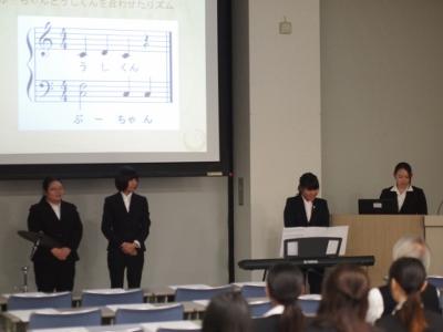 岡崎大学懇話会 学生フォーラム開催される