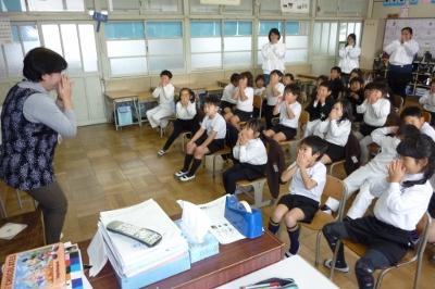 根石小学校子ども英語ボランティア