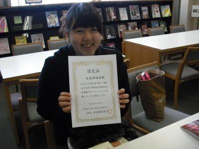 「図書館サポーター」 活動報告:画像2