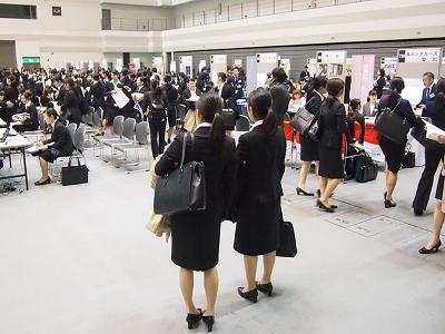 「女子学生のための就職フェア」に参加