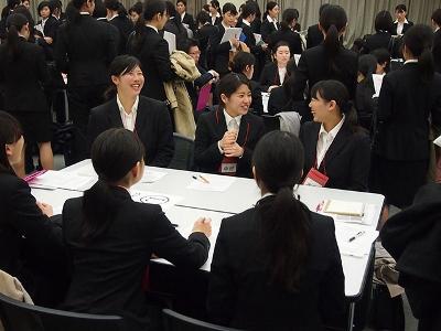「女子学生のための就職フェア」に参加:画像3