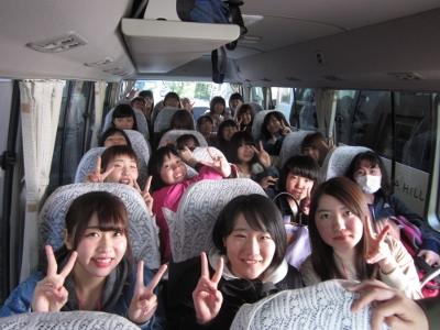 岡崎女子大学コミュニケーション・ワークショップ2017(その1):画像1