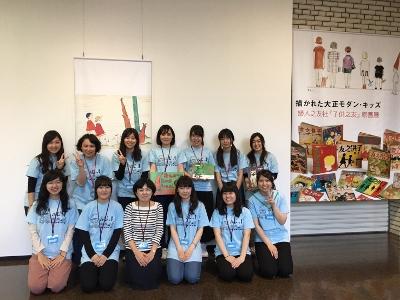 刈谷市美術館「えほんのじかん」:画像1