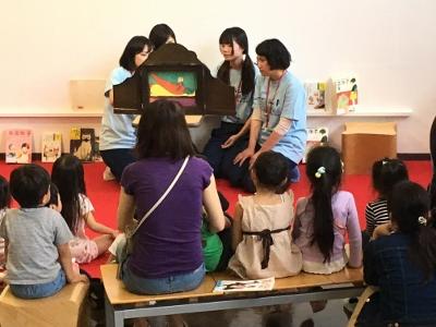 刈谷市美術館「えほんのじかん」:画像2