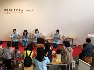 刈谷市美術館「えほんのじかん」:画像3