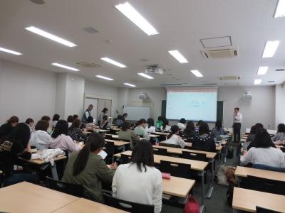 「学校教育コース説明会」が行われる:画像1