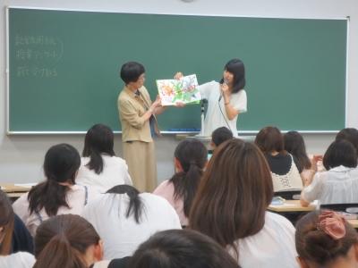 岡崎女子大学 授業紹介『教育実習指導Ⅰ』(2年生):画像1