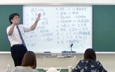 ファイナンシャルプランニング技能検定3級対策講座