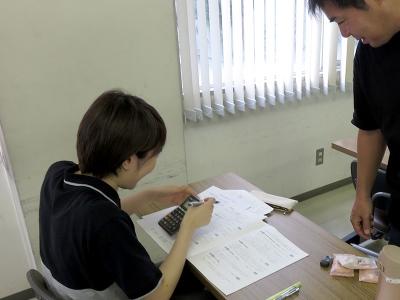 日商簿記検定2級対策講座