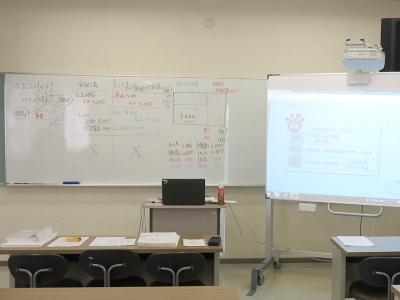 日商簿記検定2級対策講座:画像2